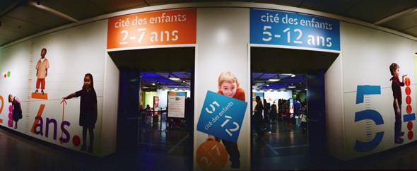 Изображение 13. Музеи Парижа.. Изображение № 15.