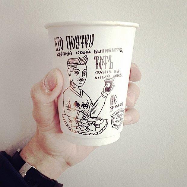 Френч-депресс: 10 кофеен, в которых вам не суждено побывать. Изображение № 6.