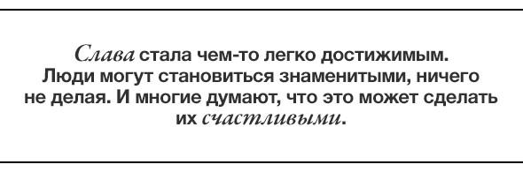 Интервью с Софией Копполой. Изображение № 1.