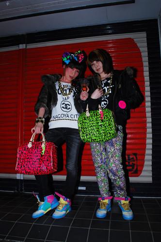 15 стильных парcулиц Токио. Изображение № 22.