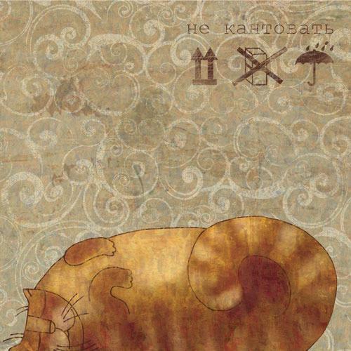 Kvaa Cards: авторские открытки иконкурсы. Изображение № 47.