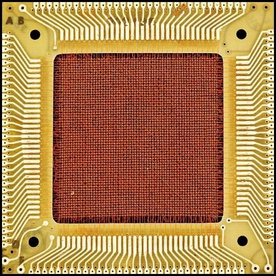 Винтажный компьютерный разум «Системная память». Изображение № 1.