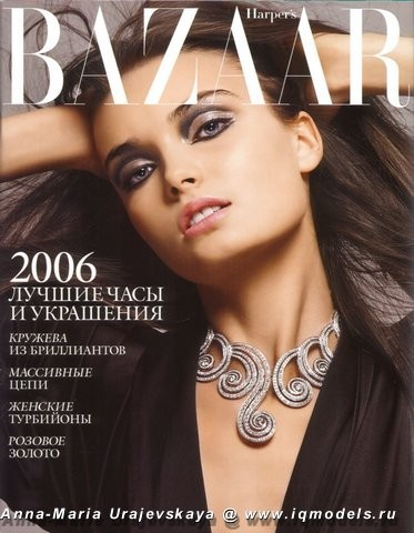 Анна-Мария Уражевская:вундеркинд модельного бизнеса. Изображение № 14.