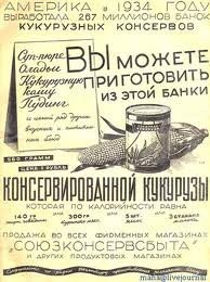 Фестиваль советской рекламы. Изображение № 22.
