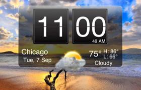 Как это устроено: Интерактивное приложение для iPad. Изображение № 47.