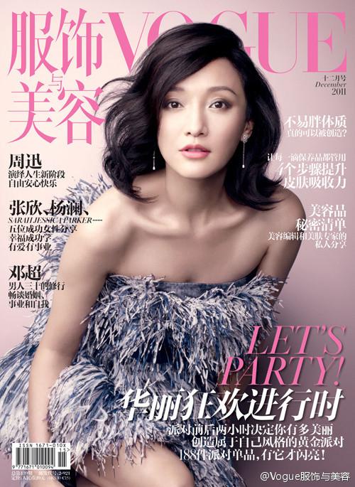 Обложки Vogue: Америка, Германия и Китай. Изображение № 3.
