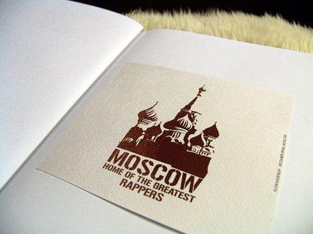 Какмного русских хип-хоп дизайнеров Вызнаете?. Изображение № 5.