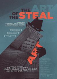 Еще 10 документальных фильмов об искусстве и дизайне. Изображение №1.