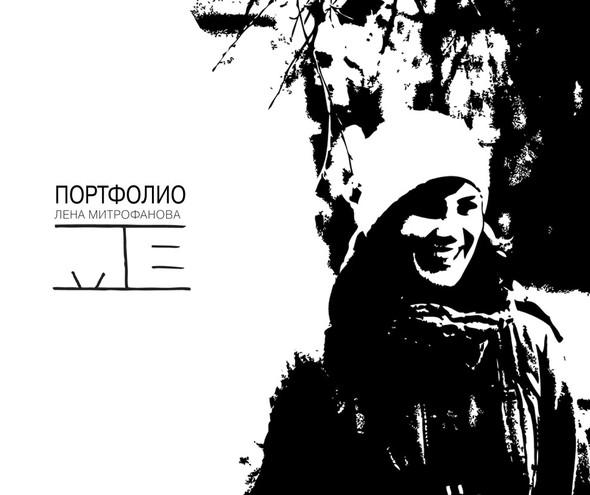 Portfolio Review / Митрофанова Лена . Изображение № 1.