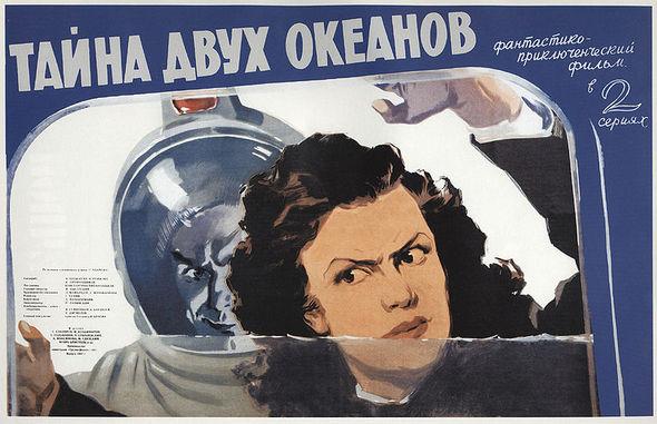 Постеры ксоветским фильмам. Продолжение. Изображение № 18.