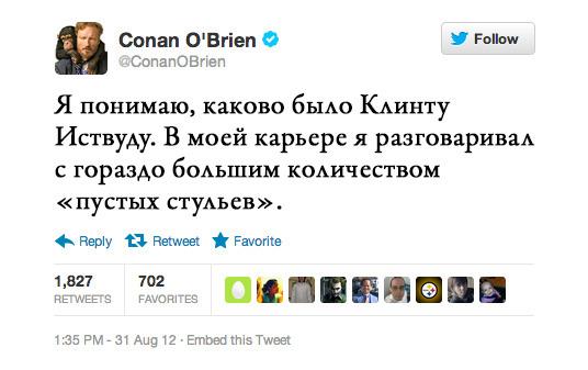 Конан О'Брайен, телеведущий и сценарист. Изображение № 10.