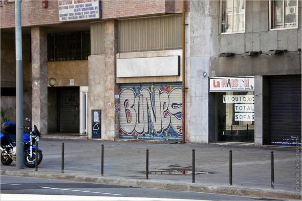 Стрит-арт и граффити Барселоны, Испания. Изображение № 5.