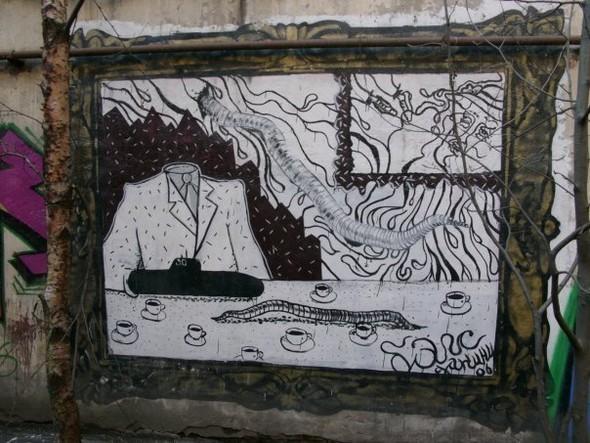 Граффити Петербурга. Изображение № 1.