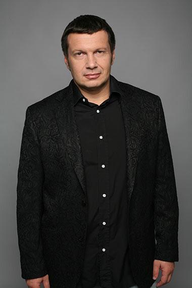 Вл. Соловьёв – «Мы русские. Снами Бог». Изображение № 21.