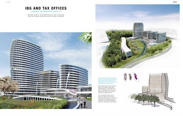 GREEN Architecture Now!. Изображение № 10.