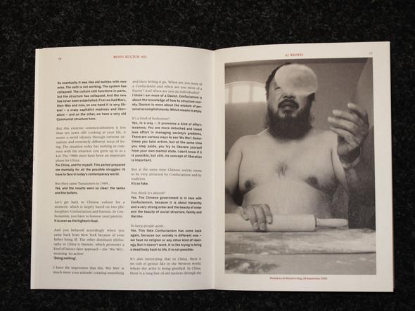 Переплёт: Motto Distribution в Берлине. Изображение № 24.