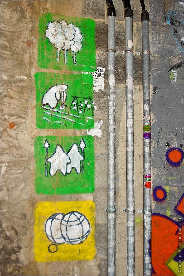 Стрит-арт и граффити Валенсии, Испания. Изображение № 53.