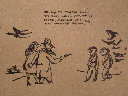 Гаврила Лубнин. Изображение № 13.