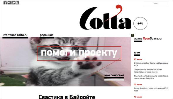 Котировка сайтов: Как заполнить любой сайт мигающими котами. Изображение №12.