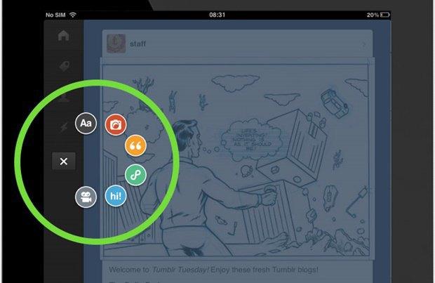 Дизайнер выбрал непонятные иконки в интерфейсах. Изображение № 12.