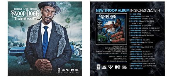 3 Okay Albums #6. Изображение № 6.