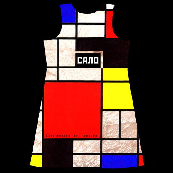 Изображение 1. САЛО fashion.. Изображение № 1.