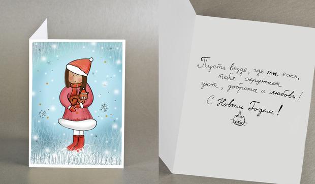Новогодние открытки Баловство. Изображение № 7.