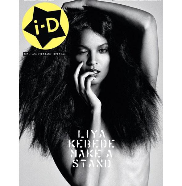 Новый номер журнала i-D. Изображение № 5.