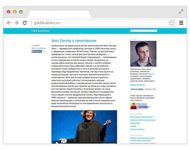 Что читать:  10 информативных блогов на русском . Изображение № 5.