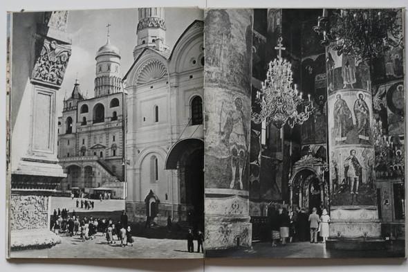 Erich Einhorn. Москва 1959. Изображение № 16.
