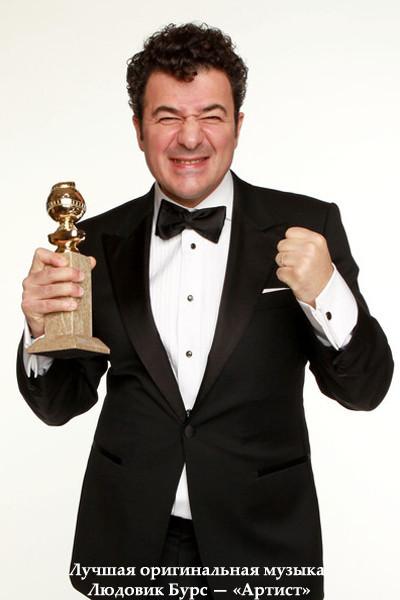«Золотой глобус-2012»: победители. Изображение № 13.