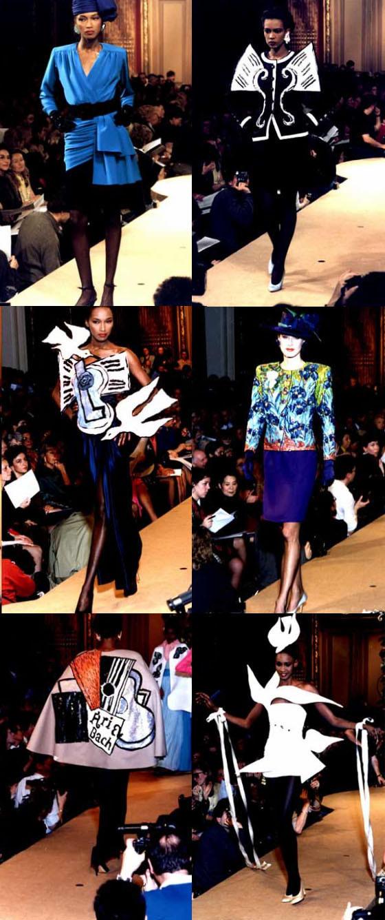 Архив: коллекции Yves Saint Laurent 1962-1999. Изображение № 25.