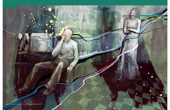 [, DEVOU'TI] PDF-журнал Выпуск # 8. Изображение № 1.