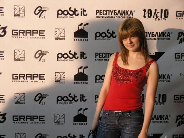 POST ITAWARDS 2007 — КИНО. Изображение № 67.
