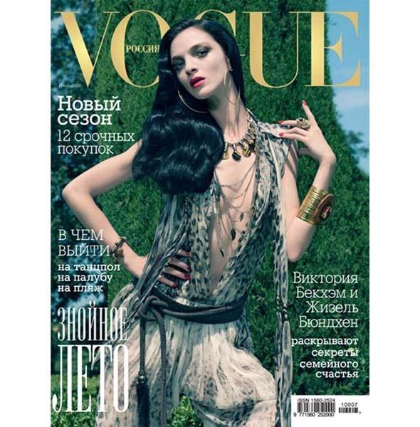 5 обложек Vogue: Америка, Германия, Мексика, Россия. Изображение № 4.