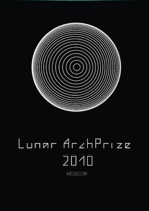 Lunar ArchPrize. Изображение № 1.