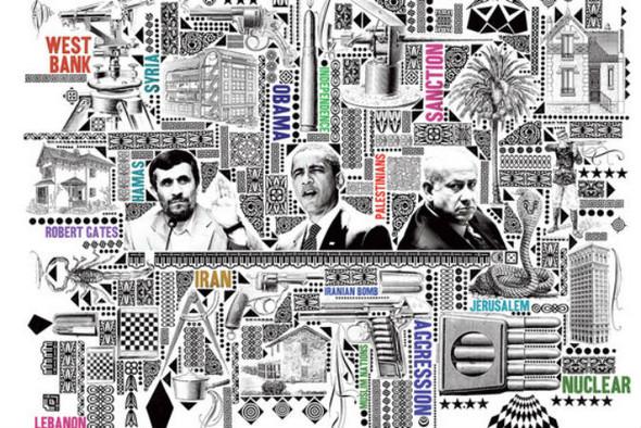 Новые имена: 15 молодых иллюстраторов. Изображение № 59.