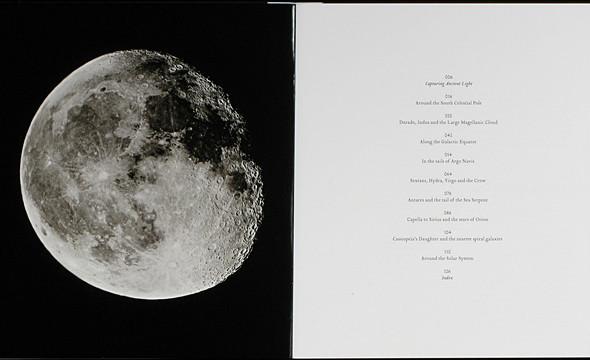 10 альбомов о космосе. Изображение № 107.