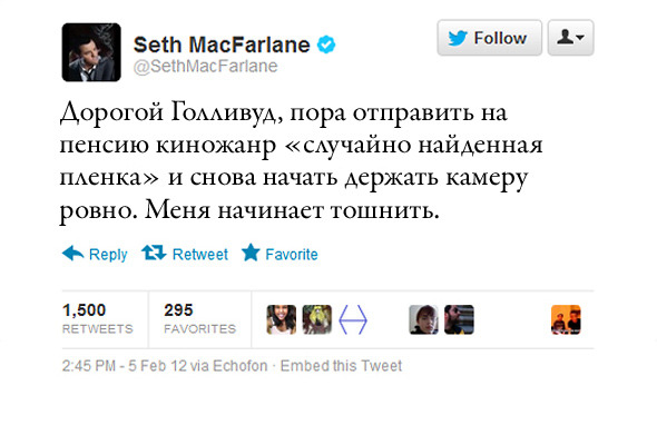 Сет МакФарлейн, создатель «Гриффинов». Изображение №19.