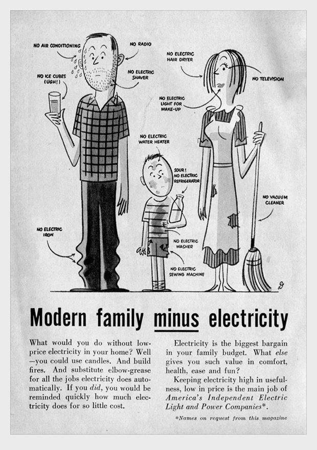 Как представляли  автомобиль будущего  в 1957-м. Изображение № 3.