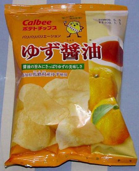 Несъедобное съедобно - какие бывают чипсы. Изображение № 62.