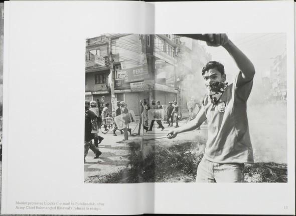 11 альбомов о протесте и революции. Изображение № 91.