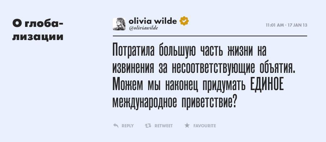 Оливия Уайлд,  красавица и Тринадцатая. Изображение № 6.