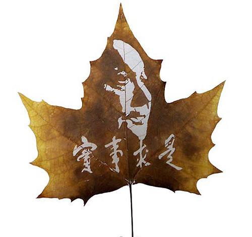 Резьба по листьям. Изображение № 5.