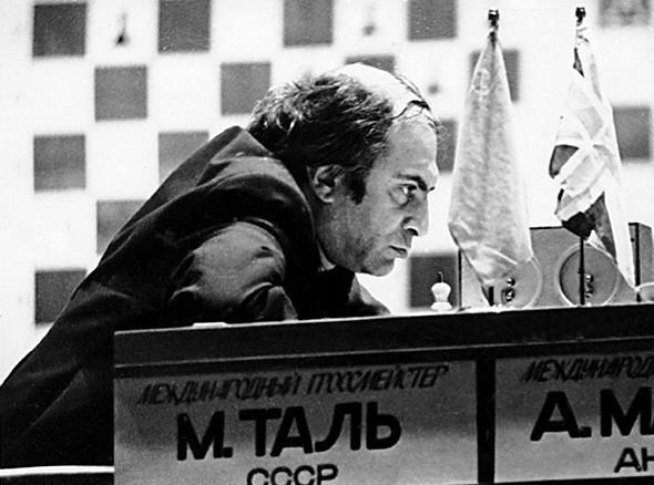 Фотографии из СССР. Изображение № 61.