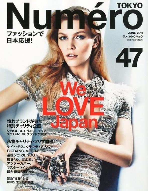 Изображение 4. Обложки: Numéro, Interview и другие.. Изображение № 4.