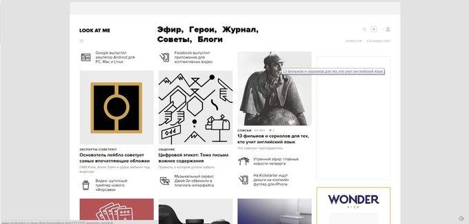 Тест: угадайте сайт по абстрактной картине на его основе. Изображение № 8.