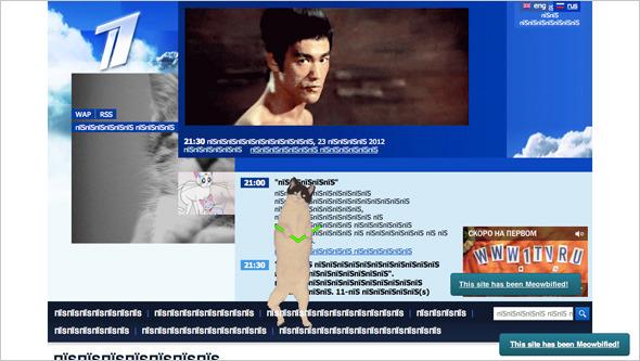 Котировка сайтов: Как заполнить любой сайт мигающими котами. Изображение №2.