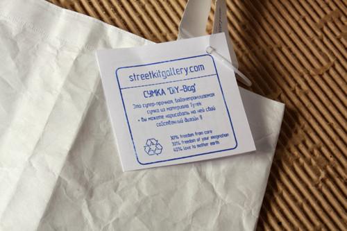 DIY-Bag от Street Kit. Изображение № 4.