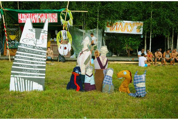 Репортаж с фестиваля «Архстояние 2011». Изображение № 51.